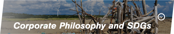 Corporate Philosophy and SDGs
